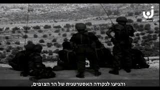 היסטוריית מלחמת ששת הימים: פרק 6 -  היום השני למלחמה
