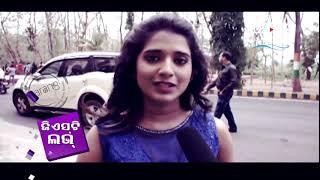 SRSK Shooting re Busy Sabu Stars | Sundergarh Ra Salman Khan | Babushan, Divya