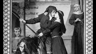 Фаворитки французских королей: Фелизэ Реньяр и Маргарита де Сассенаж (ок.1449 — 1471)