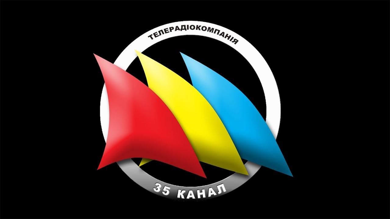 НИС-ТВ Завершено другий етап робіт щодо приведення в безпечний стан акваторії Чорного моря