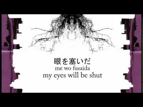 朔 -saku- (Dir en grey) +LYRICS/TRANSLATION