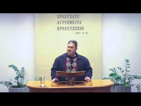 14.02.2015 - Κατά Ιωάννη κεφ21 - Παναγιώτης Λιαπάκης