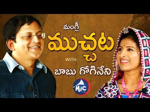 Babu Gogineni || Muchata With  Mangli || Exclusive Interview || MicTv.in