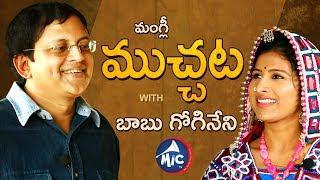 Babu Gogineni || Muchata With  Mangli || Exclusive Interview || mictv ||