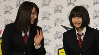 広瀬すず、姉アリスと男子校にサプライズ登場!180人が大興奮!「マッチ」新CM発表会1 #Suzu Hirose #Alice