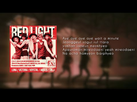 f(x) - Red Light ( LYRICS - KARAOKE - INTRUMENTAL )