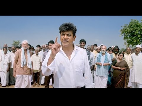 Shivarajkumar Super Hit Kannada Movie | Kannada Movies full | Don Kannada Full Movie HD