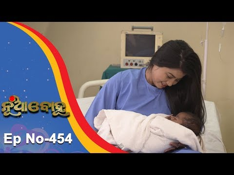 Nua Bohu   Full Ep 454   27th Dec 2018   Odia Serial - TarangTV