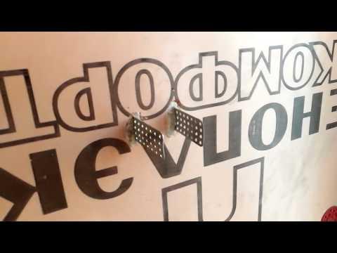 Утепление лоджии в Зеленограде пеноплексом под плитку в панельном доме