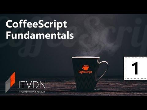 Видео курс CoffeeScript. Урок 1. Введение в CoffeeScript