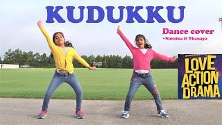 Kudukku Song | Dance cover | Love Action Drama | Nivin Pauly, Nayanthara|Vineeth Sreenivasan|Shaan