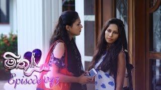 Mithu episode 43 (2018 07 05) Thumbnail