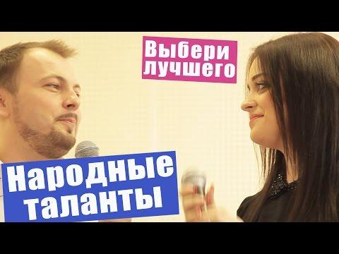 Видео, Институт культуры - кладезь талантов