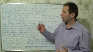 §2, 10 кл. Теория строения органических соединений Бутлерова