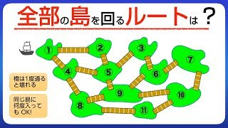 チャンネル登録【ピョートルChannel】→ http://urx.mobi/BJMm 【算数パ...