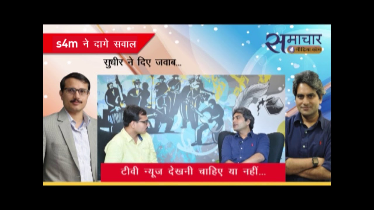 Interview with editor in chief of Zee News Sudhir Chaudhary