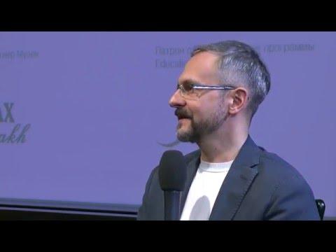 Лекция Вячеслава Морозова