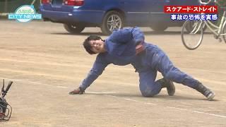ふなばしCITY NEWS 平成30年7月7日放送