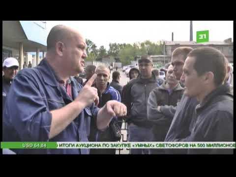 Подчиненные олигарха Аристова устроили митинг у проходной ЧЭМК