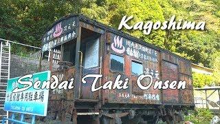 西郷どんが愛した鹿児島の川内高城温泉 Japanese Onsen Kagoshima,Japan