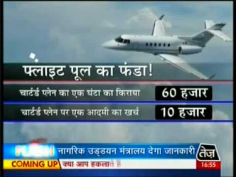 TV Today Network Features Airnetz Flightpool com Flight pooling. Book at +91 9930403019