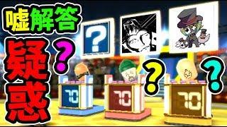 レトルト・キヨ・牛沢・フジでお互いのクイズに挑戦 チャンネル登録よろ...