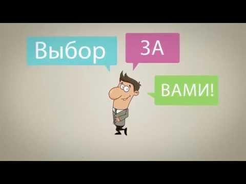 доска объявлений новосибирск знакомства для интима