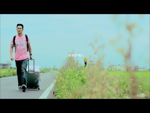 鄭嘉穎KEVIN CHENG 微電影《幸福的遺憾》[預告][Trailer]