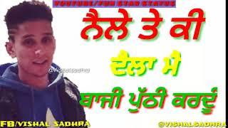 Changey din by kambi whatsapp status video 2018
