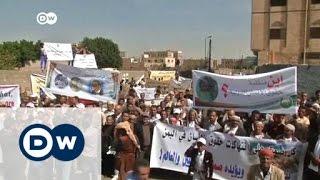 اليمن..توصل غارات التحالف والحوثيون يحاصرون تعز I الأخبار