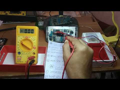 Difrance Between Hot Testing And Cold Testing In Mobile Repairing Tips  5