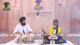 FATEH TV | RAAG RATTAN | AMRITSAR AUDITION PART 3 | HD