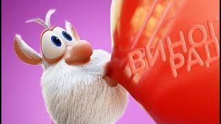 Буба - Виноград - (22 серия) от KEDOO мультфильмы для детей