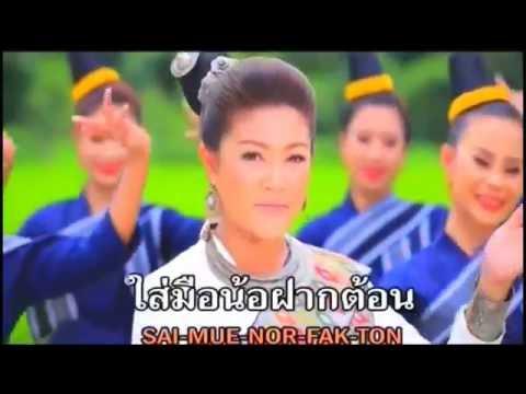 Thai lao music