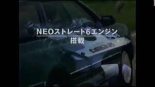 「遠出」篇 【WC34】 放映時期 H9(1997).8.29~ キャッチコピー STAGE U...