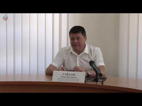 lgikvideo: О подготовке жилищно коммунального хозяйства Луганска к отопительному сезону