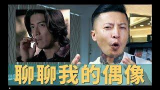 Ken桑#亞洲男性長髮風格#木村拓哉還記得九零末、千禧年初常在偶像劇看到...
