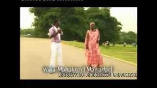 Madubin Dubawa  Mahakurci Mawadaci  Hausa Song
