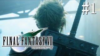 【FF7】「ファイナルファンタジーVII」実況プレイ【PS4】