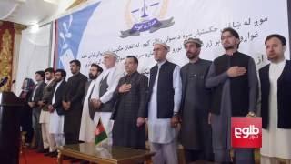 Govt, Hizb-e-Islami Sign Peace Agreement / توافقنامۀ صلح میان حکومت و حزب اسلامی امروز امضأ شد