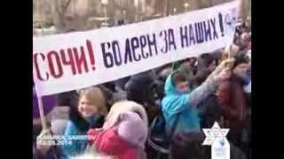 Paralympic Torch Relay (Day 6) - Samara, Saratov, Ufa, Nizhniy Novgorod