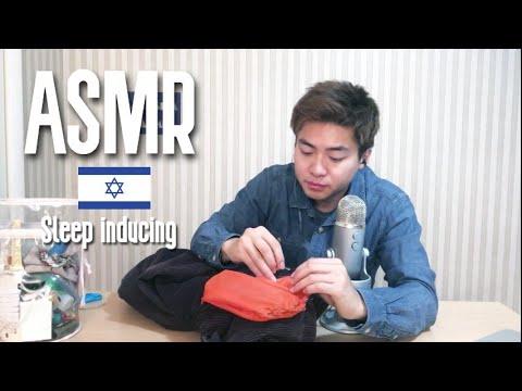 עברית ASMR - תופר כיס