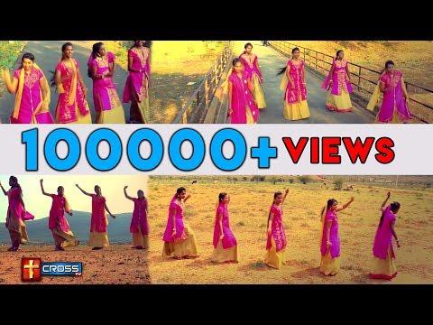 Paavangal Pokkave Song(பாவங்கள் போக்கவே பாடல்)  By:Cross Tv