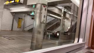 地下鉄御堂筋線北花田駅→西田辺駅(2021/05/28)