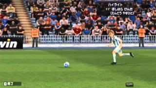 Wiiウイニングイレブンハイライト G大阪vsV神戸(テーラーさん)