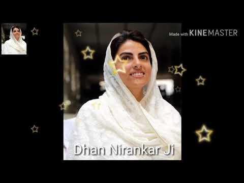 shukar-dateya-tera-sukar-dateya-nirankar-song