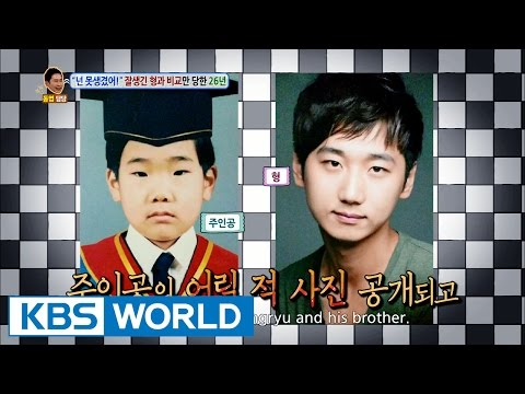 [Star Date] Actor 'Song Joong-ki' (송중기) from YouTube · Duration:  8 minutes 20 seconds