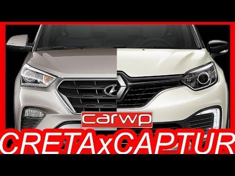 COMPARATIVO R 86.740 Hyundai Creta Pulse 1.6 AT6 vs R 84.900 Renault Captur Zen 1.6 CVT