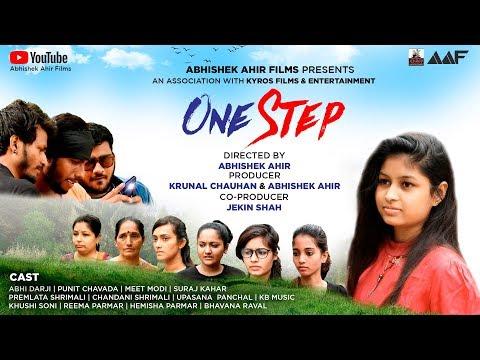 ONE STEP | Gujarati Short Film | 2018