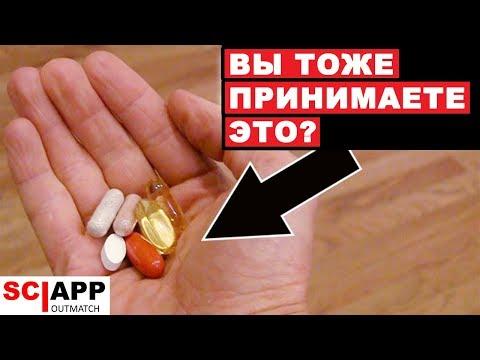 Антиоксиданты, Витамины И Добавки Для Тренировки | Джефф Кавальер